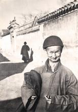 Great Original 1950s Cartier Bresson Photo Poster