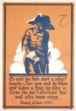 Original Vintage 1918 German WW I Propaganda Poster + 1 USA