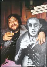 Funny Original Vintage 1980s Fassbinder Nosferatu Poster