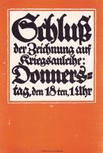 Original Vintage 1918 German World War I Poster LUCIAN BERNHARD