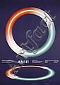 ORIGINAL 1975 MüllerBrockmann Swiss Design Poster AKARI, Joseph Müller-Brockmann, Click for value