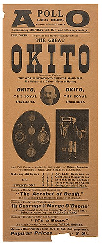Okito (Theodore Tobias Bamberg). The Great Okito. Royal Illusionist. N.p., 1920. Pictorial variety broadside for Okito, headlining at the Apollo Theatre, the appearance of silent films filling the balance of the bill. Black wooden frame. 13 _ x 5
