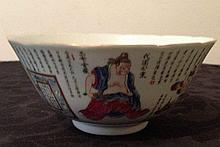 Chinese Porcelain Bowl Decorated With Wise Men &