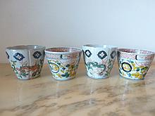 Four Chinese Famille Rose Cups. Marks To Base