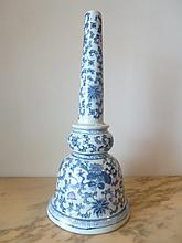 Chinese Blue & White Vase Decorated With Flowers
