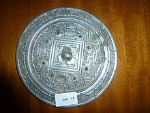 Chinese Metal Mirror 18cm Diameter