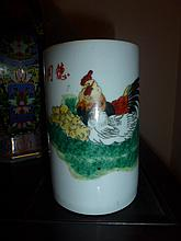 Chinese Brush Pot Hen Decoration To Face . Marks
