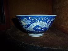 Chinese Blue And White Dragon Bowl Marks TO Base