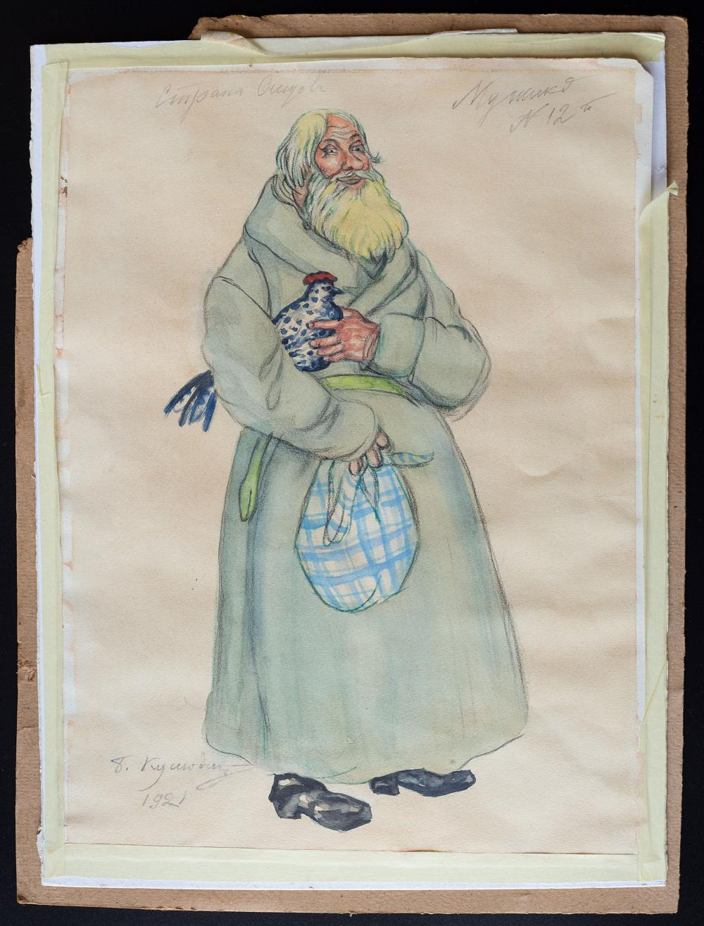 Watercolor and pencil Sketch on paper by Russian and Soviet Union painter Boriss Mikhaylovich Kustodiev (1878-1927)