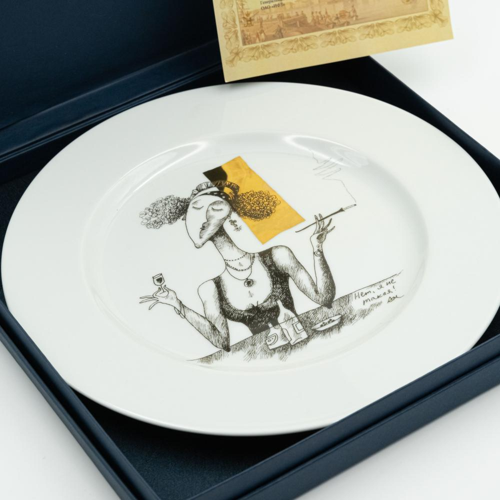 Three certifed porcelain plates by Andrey Makarevich.