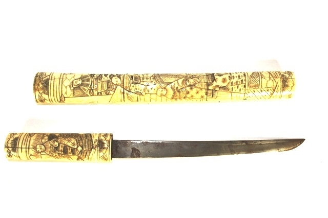 19th Century Japanese Meiji Period Wakizashi