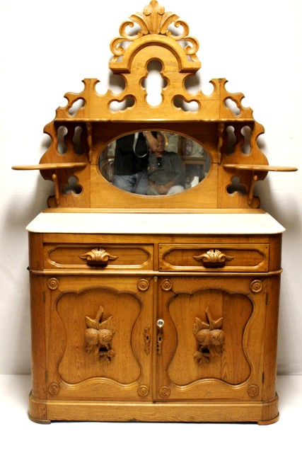 19th Century Victorian Golden Oak Sideboard