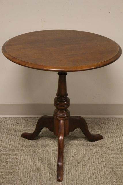 Late 20th Century Mahogany Lamp Table