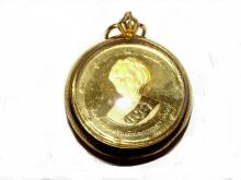 18k. - 22k. Gold Asian, Arabic, Thai Coin In Case