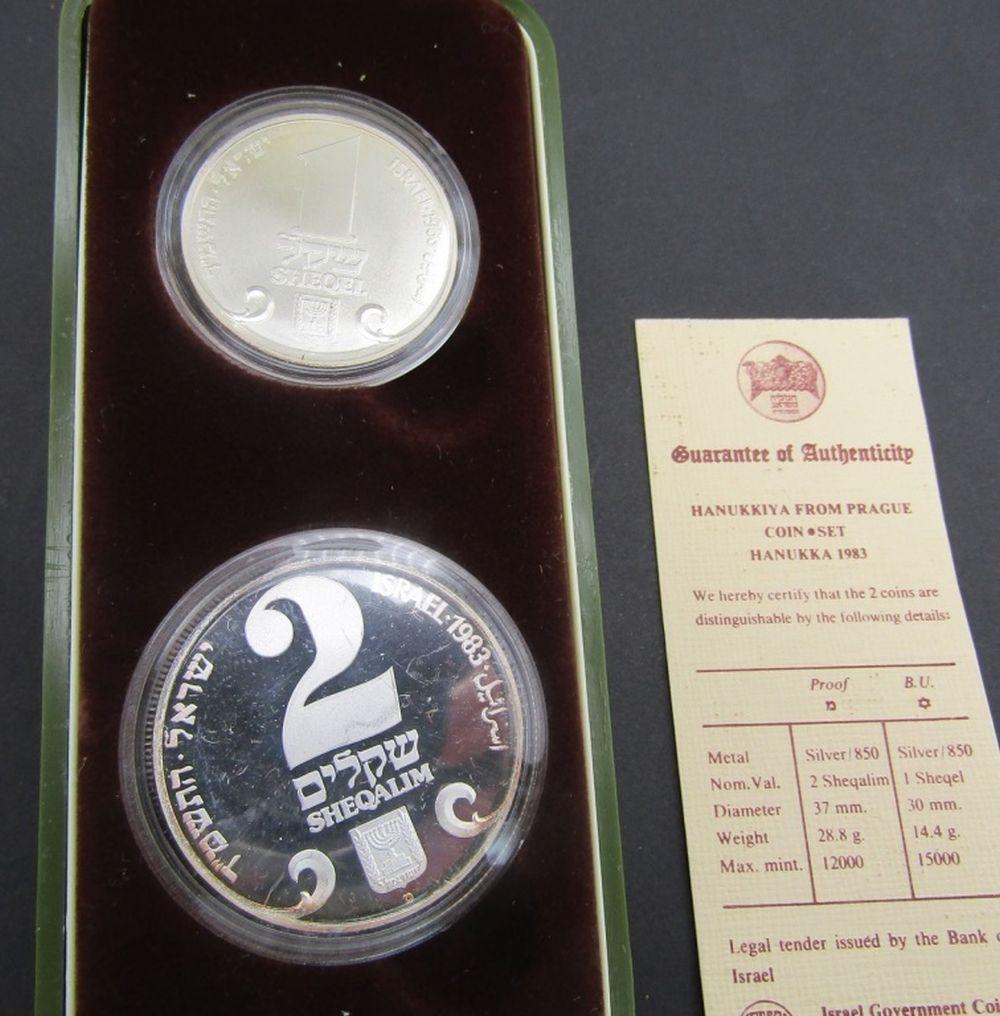 1982 Israel Hanukka From Yemen 2 Coin Silver