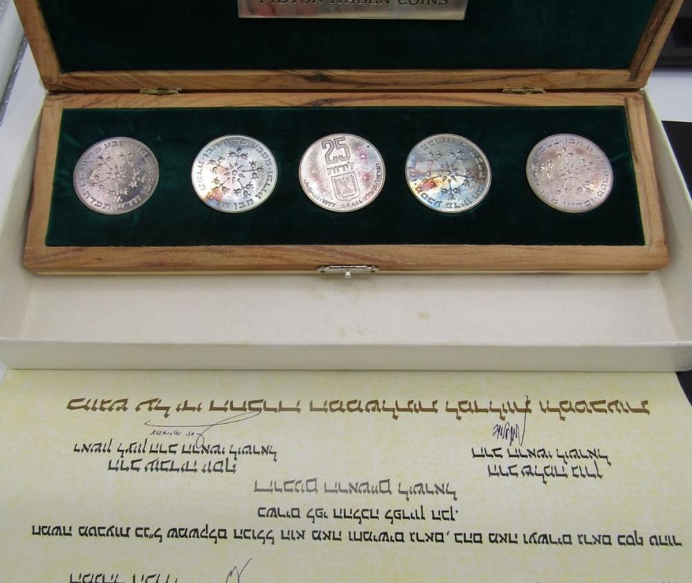1977 ISRAEL 5 PIDYON HABEN PROOF COINS SET