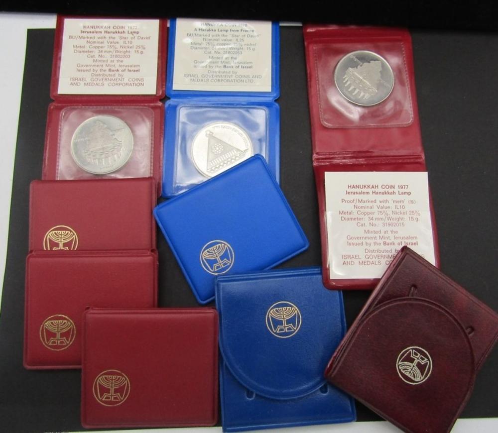 6-1979 & 3-1978 ISRAEL HANUKKA COINS