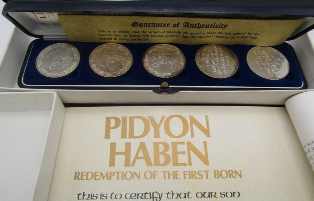1982 Pidyon Haben Set, 5 State Medal total 110g Si