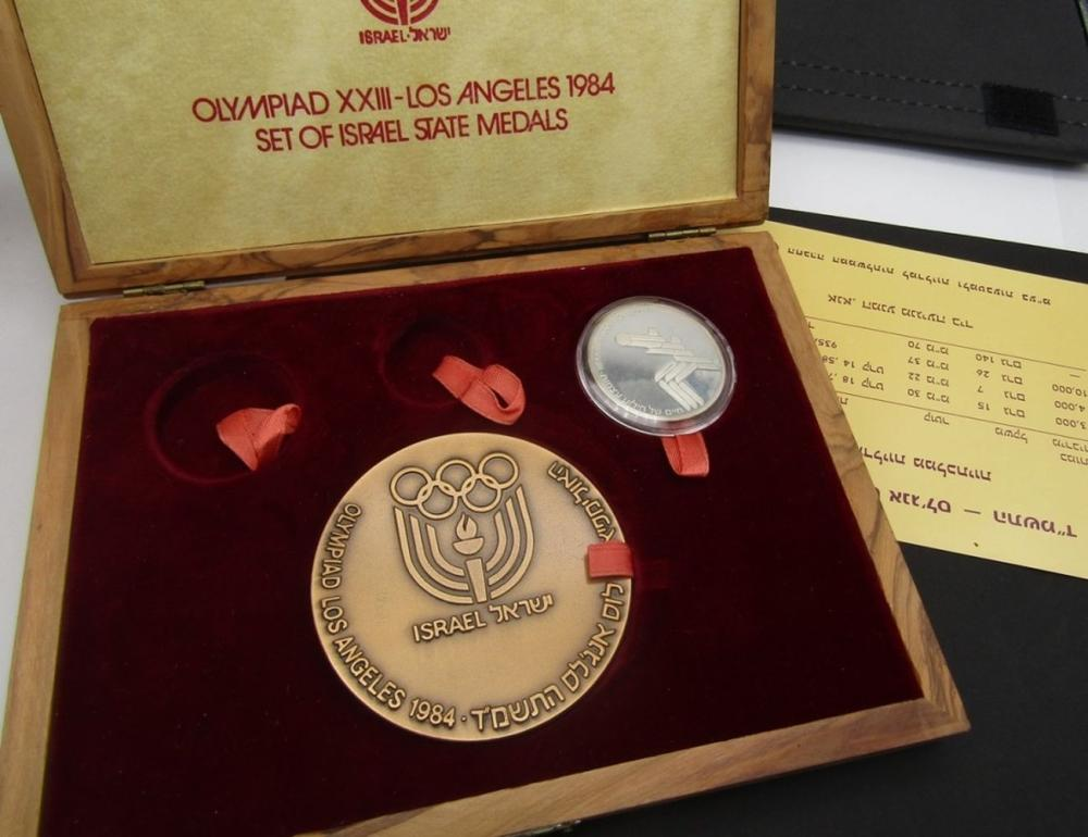 1984 OLYMPIAD STATE MEDALS ISRAEL GOVT