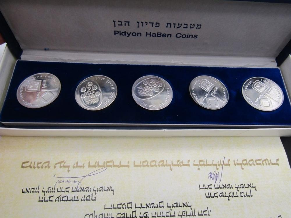 1975 ISRAEL 5 PIDYON HABEN PROOF COINS 117g PURE S