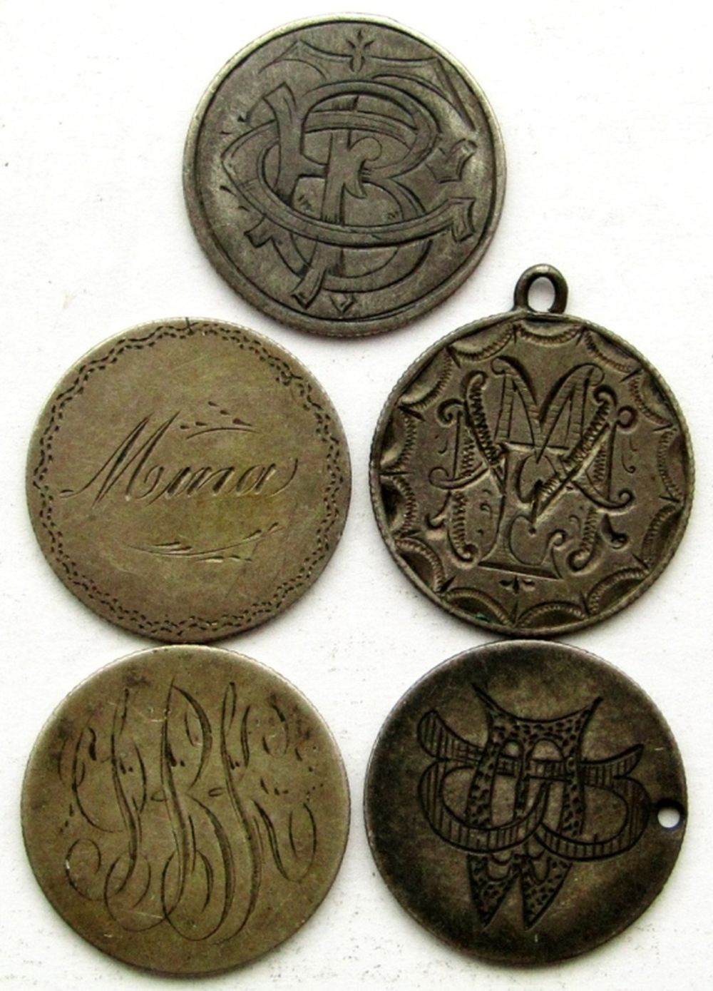 5-LOVE TOKEN-ALL SEATED DIMES