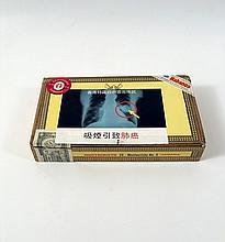 Push Henry (Djimon Hounsou) Cigar Box Prop