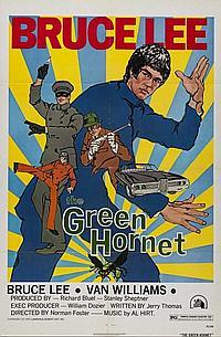The Green Hornet- Folded U.S. 1-Sheet Poster