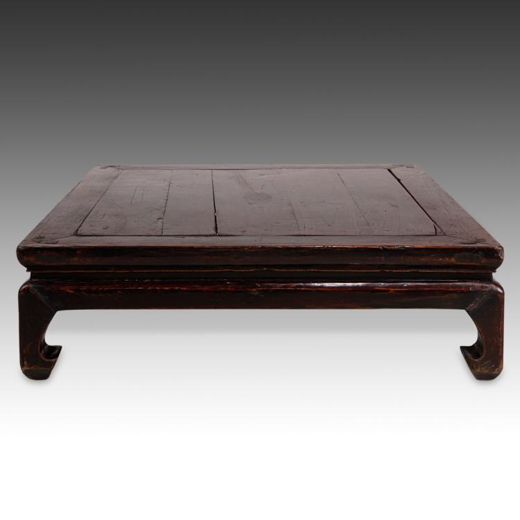 Kang Table