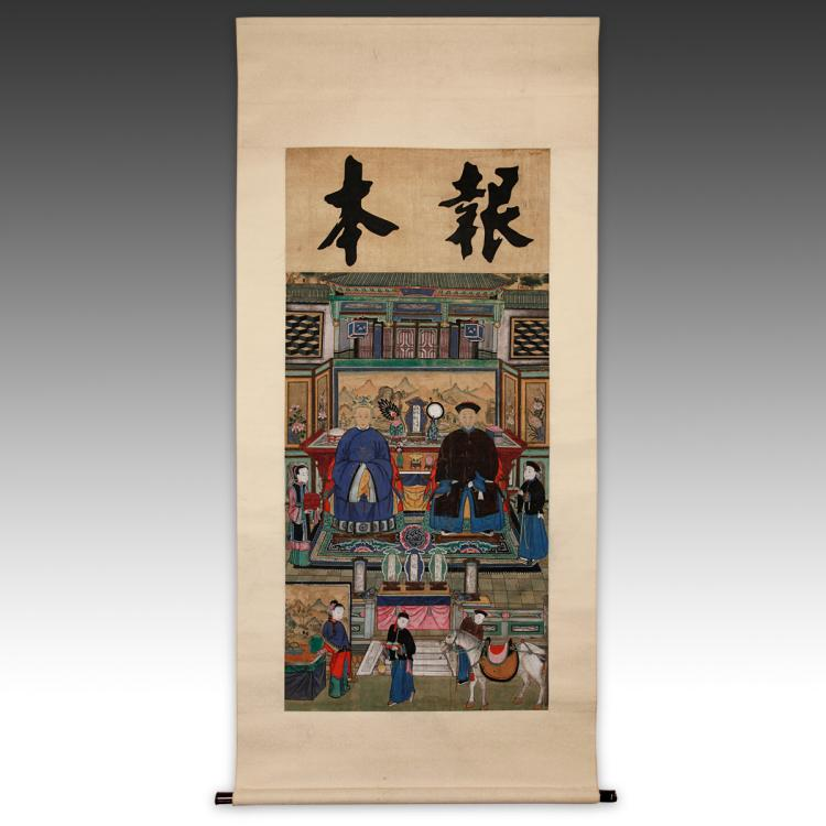 Ancestor Portrait Scroll, with Calligraphy