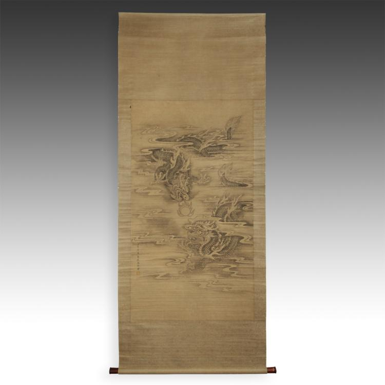 Scroll Depicting Dragons