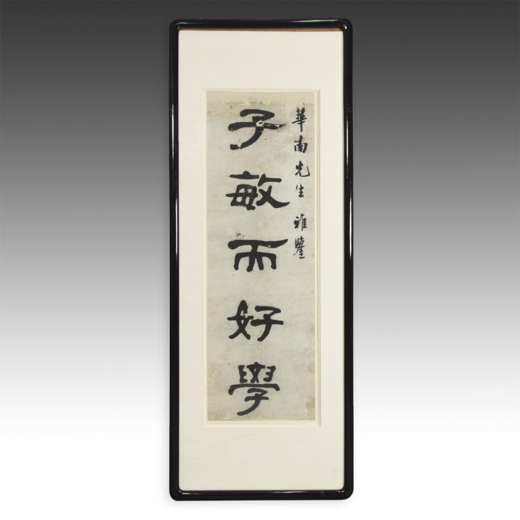 Calligraphy Scroll, Framed