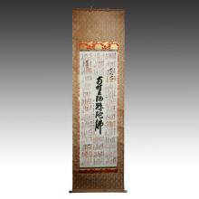 Saigoku Pilrimage Scroll