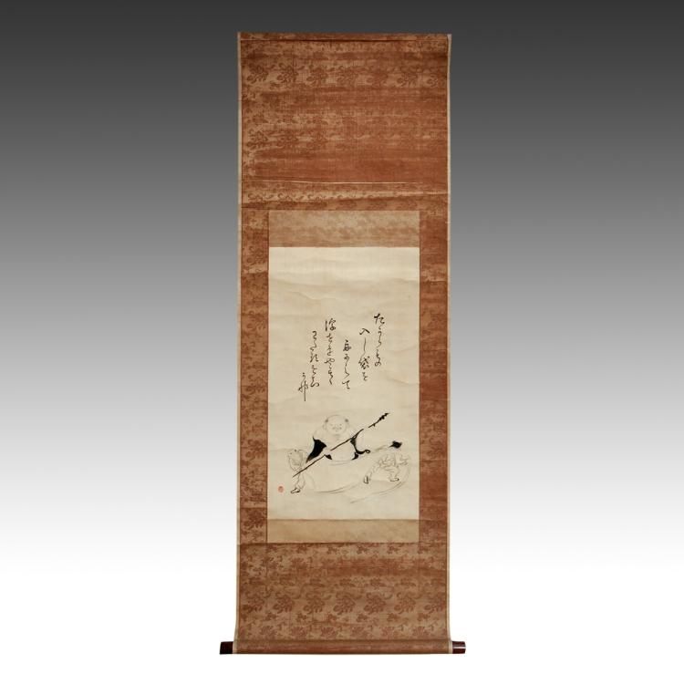 Bodhidharma or Daruma Scroll
