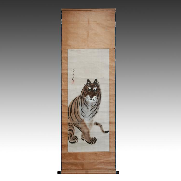 Scroll Depicting a Tiger