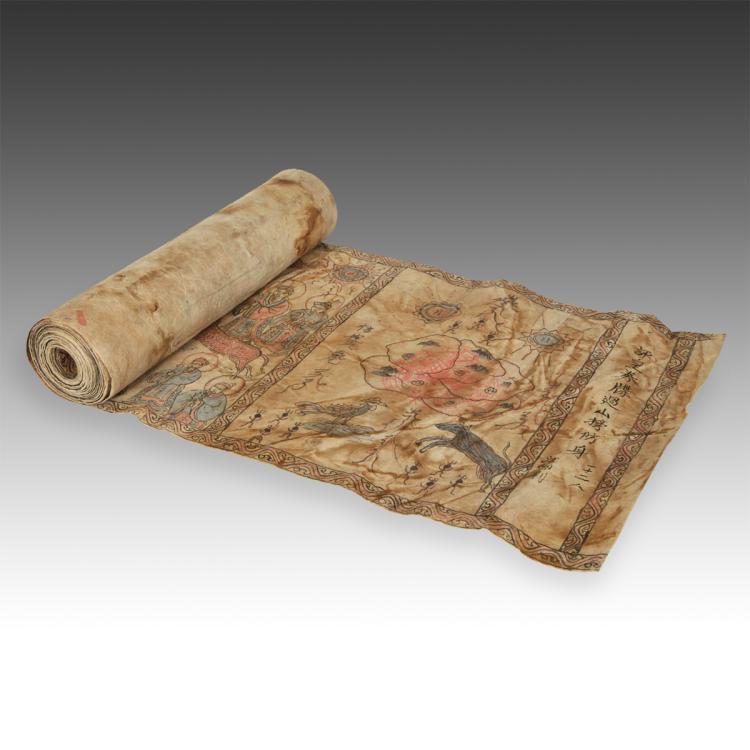 Taoist Shaman's Banner