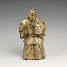 Figure Depicting a Scholar