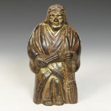 Standing Figure Depicting a Scholar with Broom