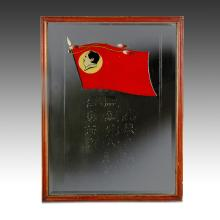 Chinese Cultural Revolution Mirror