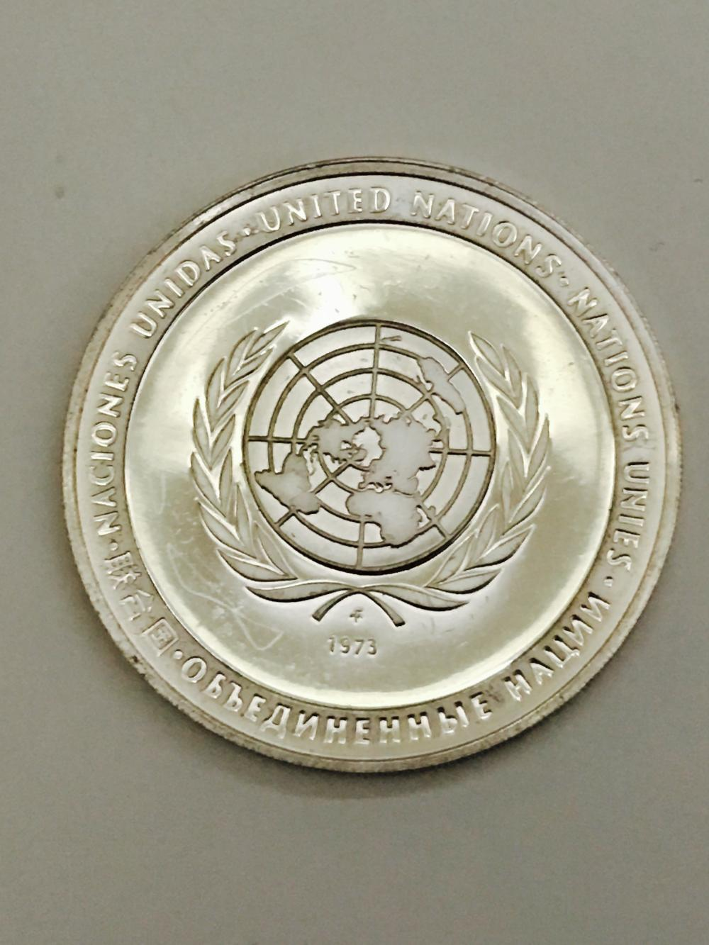 United Nations 1973 Sterling Silver Coin Collectible