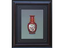 Floral embroidery opening bottles (Suzhou Embroidery with Flowers Vase Pattern)