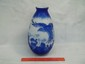 Nice Contemporary Galle Eagle Vase 14 Inch