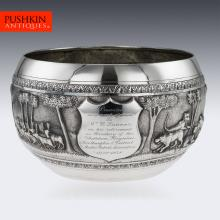 ANTIQUE 20thC INDIAN SOLID SILVER HUNTING BOWL, A. BHICAJEE & CO, BOMBAY c.1900