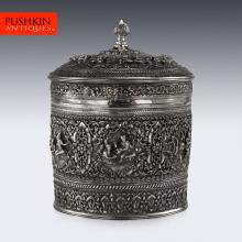 ANTIQUE 20thC BURMESE EXCEPTIONAL SOLID SILVER BETEL BOX, RANGOON c.1900