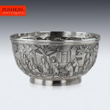 ANTIQUE 19thC CHINESE EXPORT SOLID SILVER BOWL, WANG HING c.1880