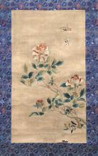 CHINESE PAINTING AND ANTIQUE
