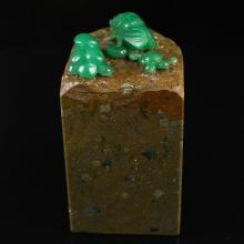 Chinese Shoushan Stone Seal - Cicada