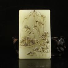 Vintage Chinese Hetian Jade Pendant - Poet & Mountain