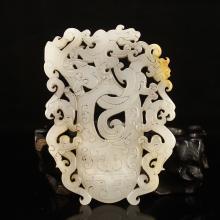 Vintage Chinese Hetian Jade Dragon Phoenix Pendant