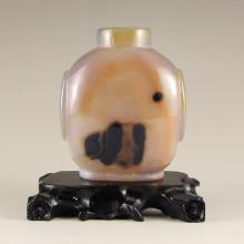 Superb Design Chinese Natural Agate Snuff Bottle