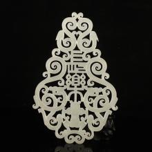 Vintage Openwork Chinese Hetian Jade Chi Dragon Pendant
